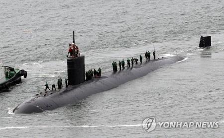 Mỹ điều tàu ngầm mang tên lửa tới bán đảo Triều Tiên 1