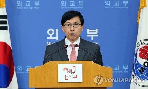 Hàn Quốc giải thích phát biểu