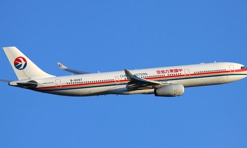 Máy bay Trung Quốc rơi vào vùng nhiễu động, ít nhất 26 hành khách bị thương 1