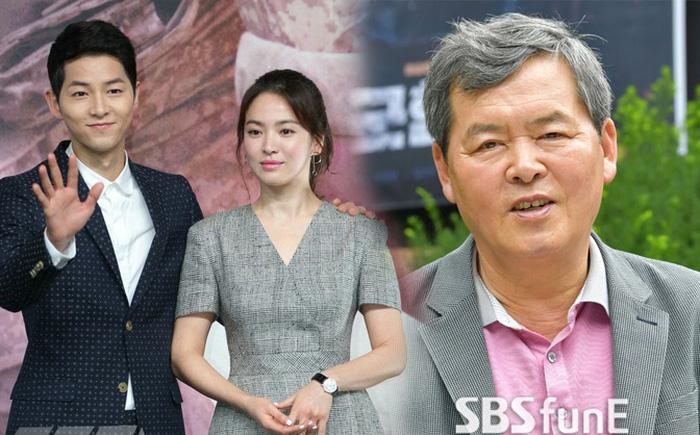 Song Joong Ki và Song Hye Kyo đã bí mật đính hôn từ nửa năm trước? 4