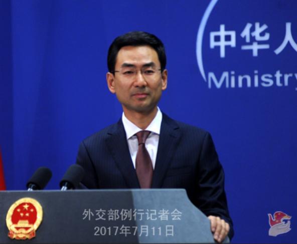 Hình ảnh Bị trừng phạt, Trung Quốc uất ức tố Mỹ qua cầu rút ván, đâm sau lưng số 3