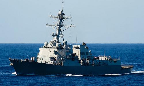 Hình ảnh Trump cấp thêm quyền cho hải quân, công khai thách thức Trung Quốc ở Biển Đông số 1
