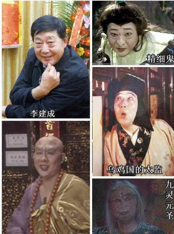 Không phải Lục Tiểu Linh Đồng, đây mới là diễn viên đóng nhiều vai nhất trong 'Tây du ký 1986' 6