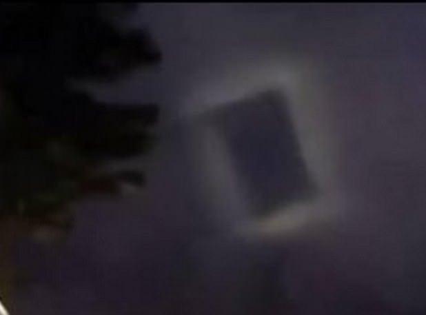Vật thể bí ẩn hình chữ nhật trên bầu trời Trung Quốc 1