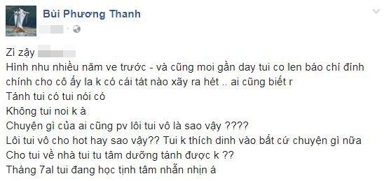 Thực hư chuyện Phương Thanh tát Hồ Ngọc Hà vì đánh ghen hộ Thu Phương 2