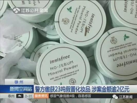 Phát hiện hơn 23 tấn mỹ phẩm giả ở Trung Quốc xuất hiện tràn lan trên thị trường 3