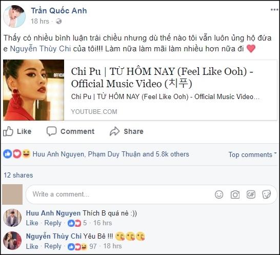 Hình ảnh Anh Thư ghét Hương Tràm vì phán xét Chi Pu đi hát số 6