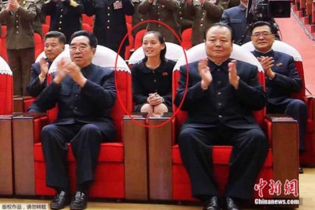 Hình ảnh Người phụ nữ quyền lực nhất Triều Tiên là ai? số 1