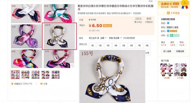 Khăn lụa Khải Silk bán hàng triệu đồng, mẫu tương tự bên Trung Quốc chỉ bằng 1/10 mức giá 8