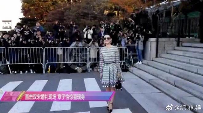 Hình ảnh Siêu đám cưới Song Hye Kyo - Song Joong Ki: Cô dâu chú rể lộ diện, khách mời nổi tiếng xuất hiện số 9