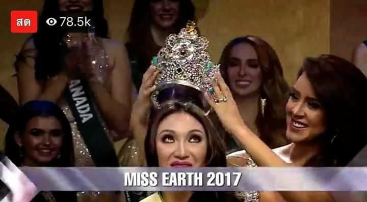 Sự chênh lệch nhan sắc của Hoa hậu Trái đất trước và sau photoshop: Cứ như ảnh avatar facebook và ảnh bị tag vào! 14