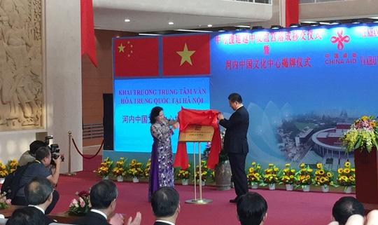 Tổng Bí thư, Chủ tịch Trung Quốc Tập Cận Bình dự lễ khánh thành Cung hữu nghị Việt - Trung 3