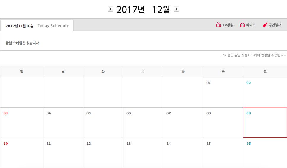 Xôn xao về poster thông báo G-Dragon (Big Bang) sẽ đến Việt Nam tháng 12 2