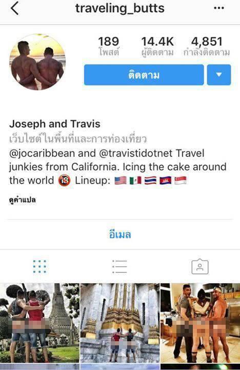 Hình ảnh Hai blogger du lịch nổi tiếng phải trả giá đắt khi chụp ảnh khoe vòng ba tại Thái Lan số 3