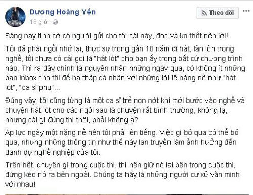 Bị mẹ của Miu Lê 'đá xéo' là 'ca sĩ hát lót', Dương Hoàng Yến lên tiếng đáp trả 2