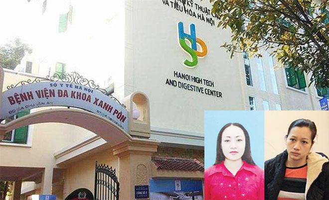 Khởi tố 2 nhân viên bệnh viện Xanh-Pôn làm giấy giả chuyển tuyến 1
