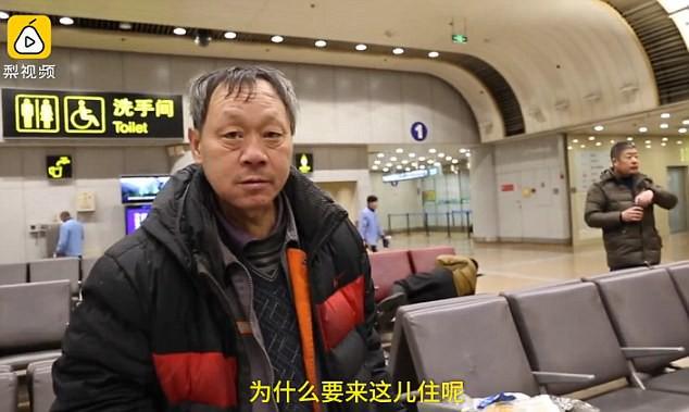 Hình ảnh Chồng bỏ nhà ra sân bay ở gần 10 năm vì cãi nhau với vợ số 1