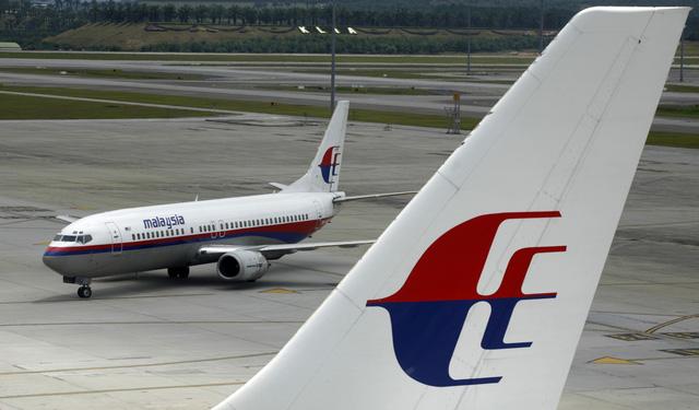 Malaysia treo giải 90 triệu USD cho vụ tìm MH370 1