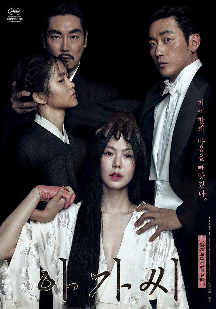 Tiết lộ cảnh bị cắt không thể ngờ của phim Hàn nóng nhất năm 2016 'The Handmaiden' 1