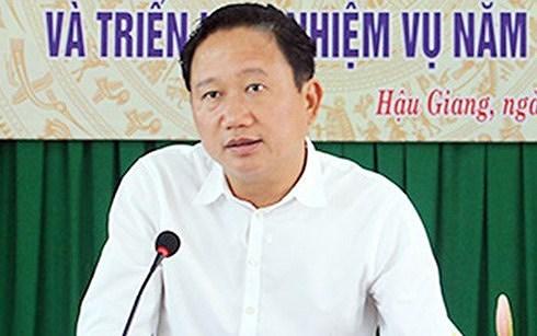 Hình ảnh ông Trịnh Xuân Thanh từ sếp lớn PVC tới phòng xử án 3