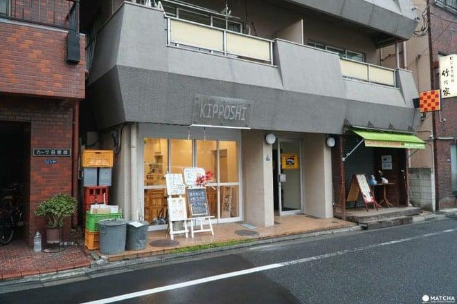 Độc đáo tô mì 'xanh lè' ở Nhật Bản mới nhìn qua cứ tưởng là trò đùa 4