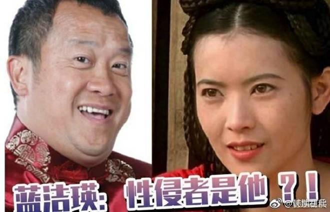Đại ca xã hội đen tiết lộ chuyện động trời về vụ Lam Khiết Anh, Lưu Gia Linh bị cưỡng hiếp 1