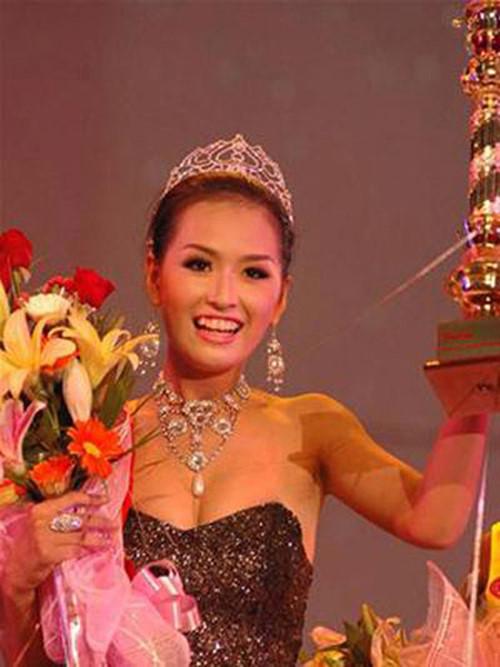 Vương miện Hoa hậu Việt Nam thay đổi thế nào qua 15 kỳ tổ chức? 10