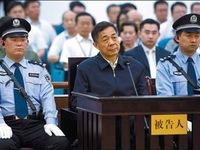 Ngất ngây với những hoa khôi trong... tù ở Trung Quốc 8