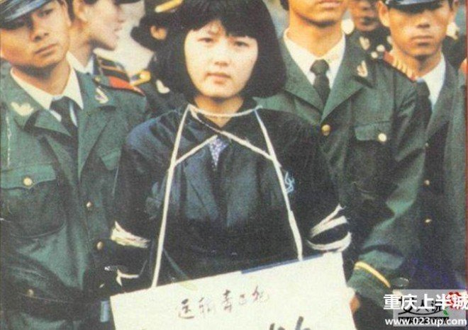 Cuộc đời ngắn ngủi của nữ tử tù xinh đẹp và si tình nhất Trung Quốc 1