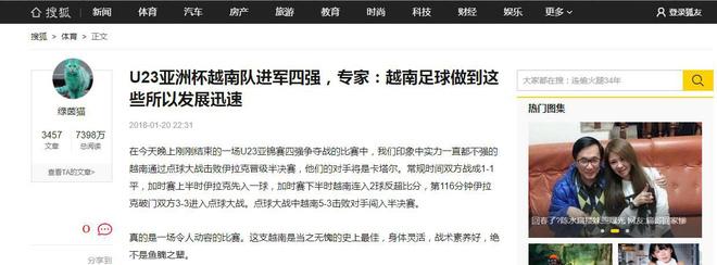 Báo Trung Quốc gọi chiến tích của Việt Nam là