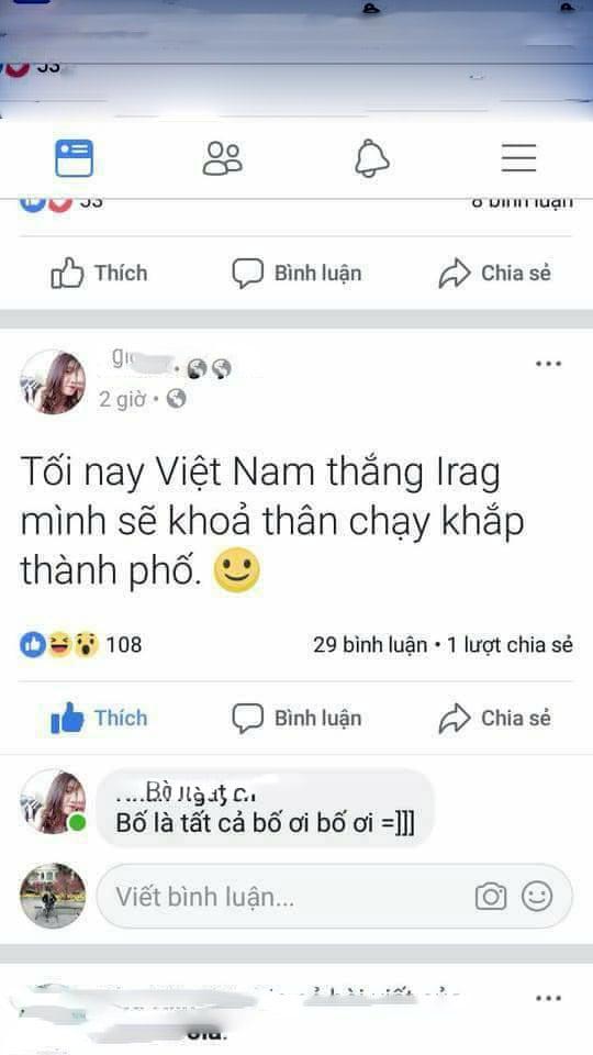 Lộ ảnh thẻ thời con trai của cô gái khoe thân phản cảm trong trận đấu U23 Việt Nam gặp Iraq 2