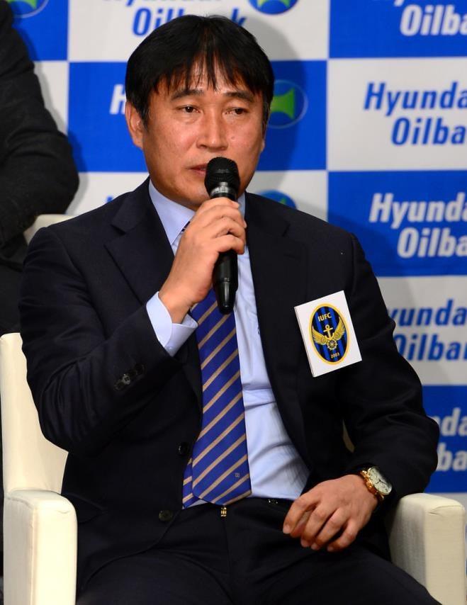Người hâm mộ Hàn Quốc đòi thay tướng, mong U23 Việt Nam vô địch 1