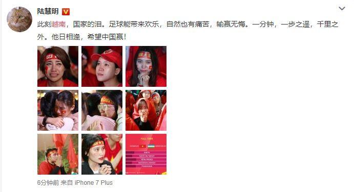 Netizen Trung Quốc: