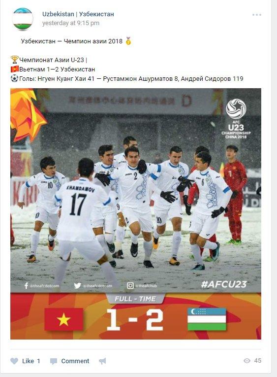 Trái ngược hoàn toàn với CĐV VN, CĐV Uzbekistan hờ hững trước chiến thắng của đội nhà 6