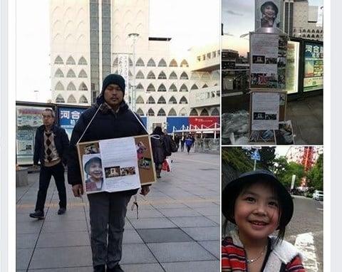 Vụ bé gái Việt bị sát hại ở Nhật: Gom nhặt từng chữ ký đòi công lý cho con 1