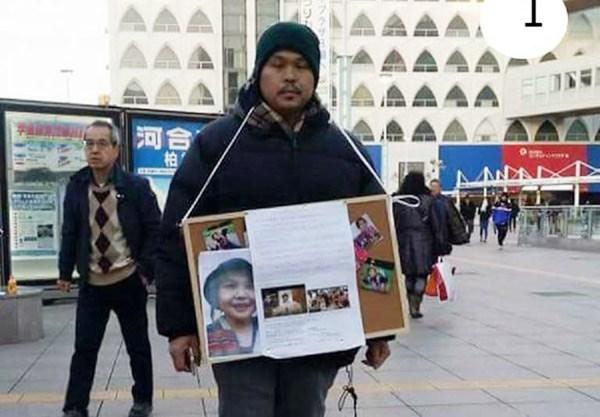Nhật Bản từng có tiền lệ tòa xử tử hình kẻ giết người vì áp lực 330. 000 chữ ký? 1
