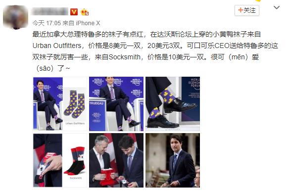 """Chẳng phải trang phục, giờ đây những đôi tất của Thủ tướng Canada mới là thứ người ta muốn """"bóc giá"""" 4"""