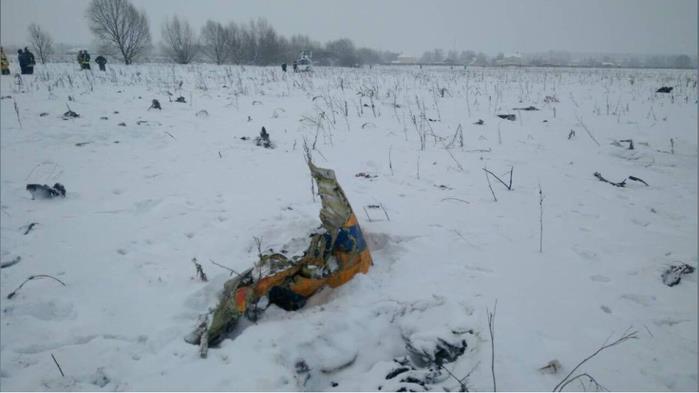 Vụ máy bay Nga rơi 71 người thiệt mạng: Rơi 112 m/giây 3