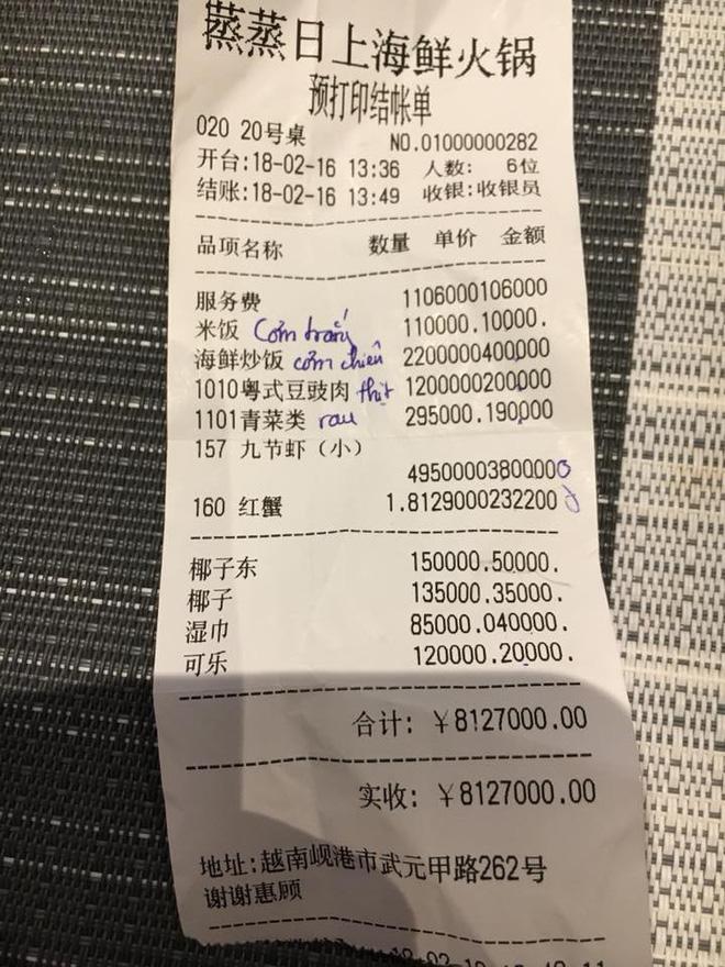 Khách Việt tố nhà hàng ở Đà Nẵng 'chặt chém', đưa hóa đơn toàn tiếng Trung Quốc 2