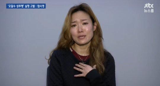 Nữ diễn viên lộ diện trên bản tin Hàn, trực tiếp kể lại vụ quấy rối tình dục của tài tử 'Điều kỳ diệu ở phòng giam số 7' 2
