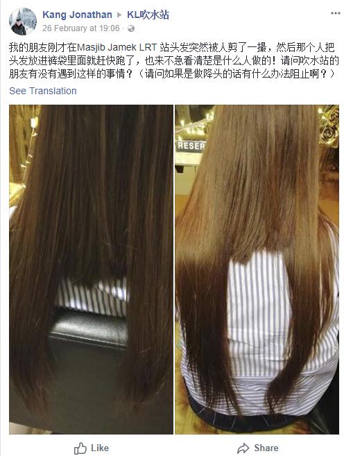 Xôn xao câu chuyện cô gái trẻ đứng ở bến tàu bất ngờ bị một kẻ lạ cắt mất tóc 1