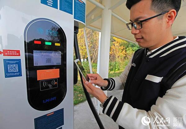 """Trung Quốc sẽ ra mắt """"Tuyến đường siêu cao tốc"""" đầu tiên phục vụ Asiad 2022 1"""