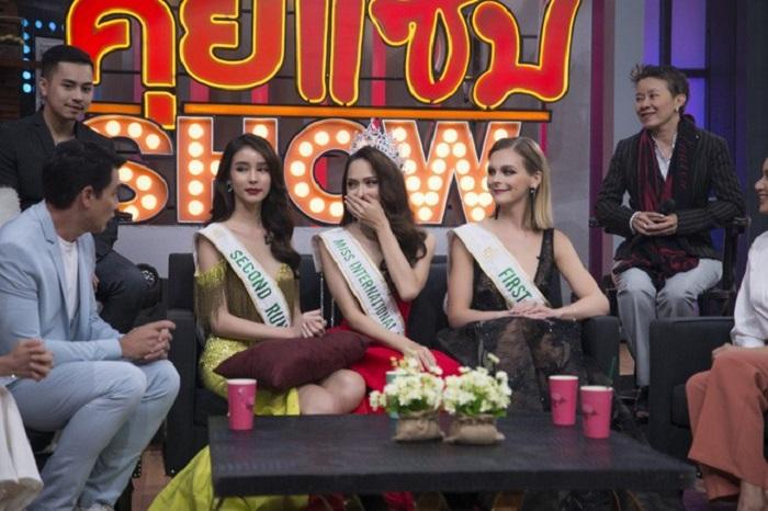 Hình ảnh Hương Giang phản ứng như thế nào trước tin đồn mua giải Hoa hậu? số 1
