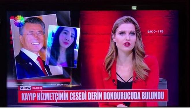 Tổng thống Hàn Quốc bị nhầm thành nghi phạm giết người ở Thổ Nhĩ Kỳ 1