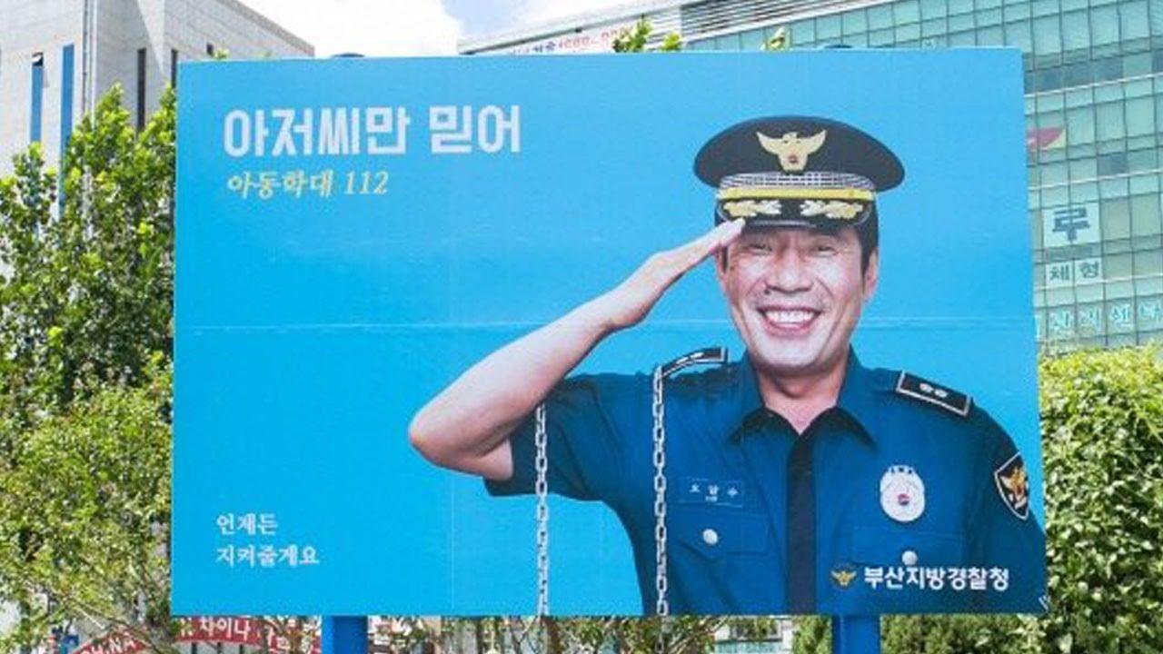 Toàn cảnh chiến dịch MeToo: Khi một hashtag có sức mạnh lay chuyển cả Hàn Quốc 16