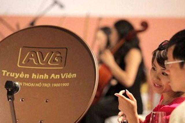 Hình ảnh AVG đặt cọc gần 450 tỷ đồng để hủy hợp đồng với MobiFone số 1