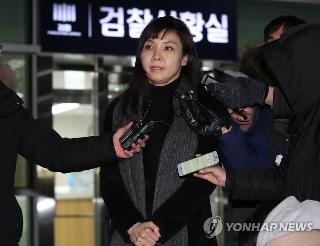 Toàn cảnh chiến dịch MeToo: Khi một hashtag có sức mạnh lay chuyển cả Hàn Quốc 6