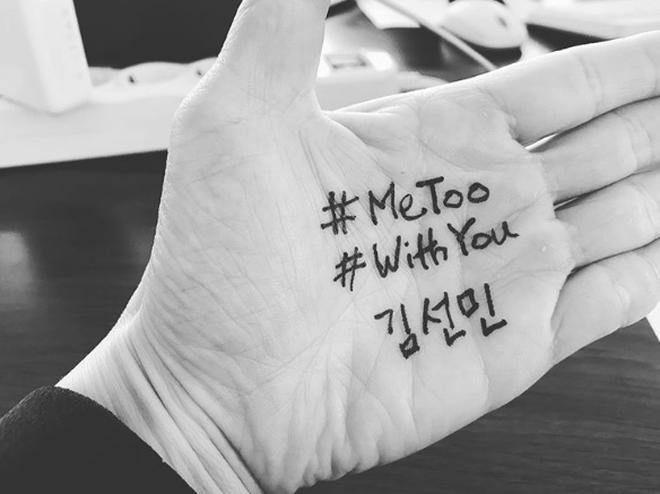 Toàn cảnh chiến dịch MeToo: Khi một hashtag có sức mạnh lay chuyển cả Hàn Quốc 30