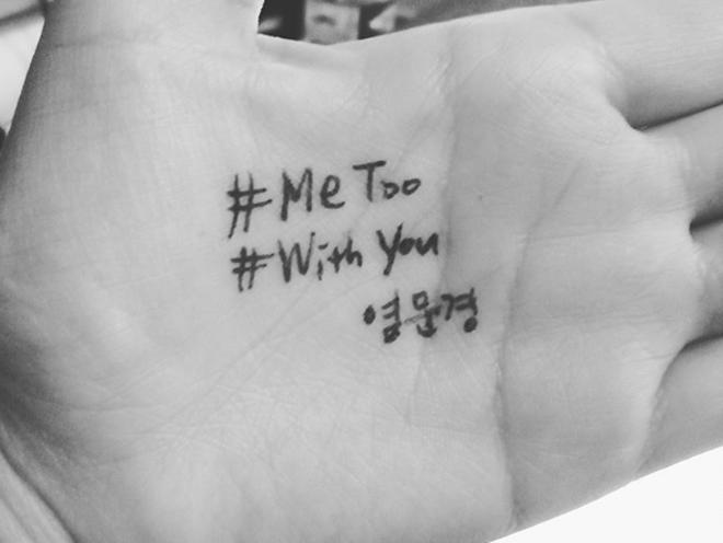 Hình ảnh Toàn cảnh chiến dịch MeToo: Khi một hashtag có sức mạnh lay chuyển cả Hàn Quốc số 32
