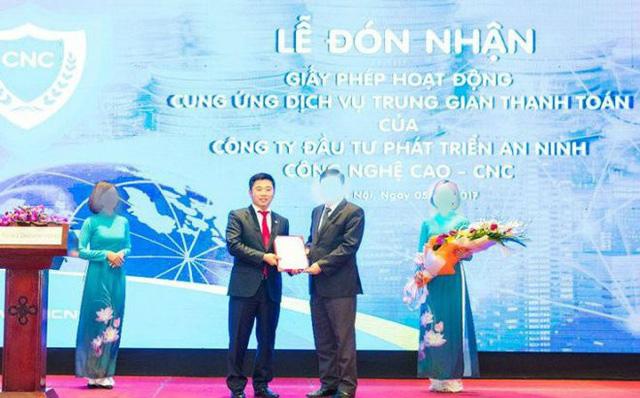 Trùm đường dây đánh bạc nghìn tỷ Nguyễn Văn Dương và những phi vụ làm ăn 'mất mặt' 1